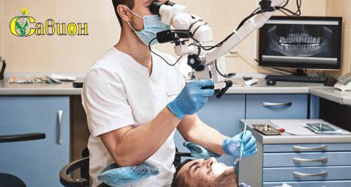 Сеть стоматологических клиник «Савион»