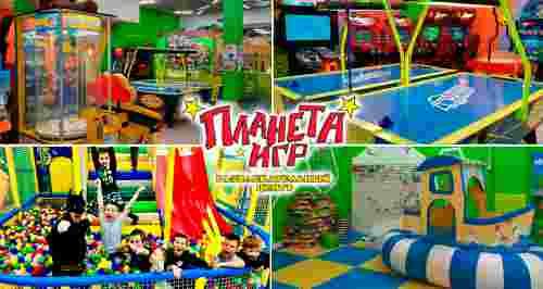 Скидки до 62% в ТРК «Континент» на Стачек в развлекательном центре «Планета Игр»