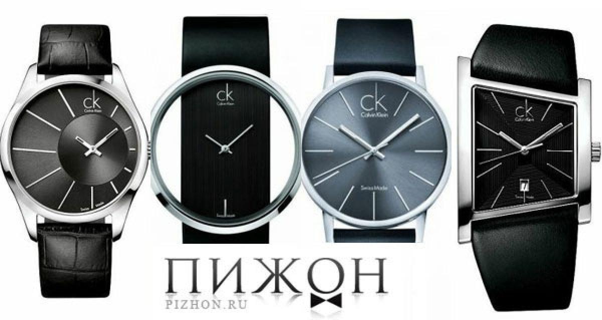 Огромный выбор самых стильных часов!