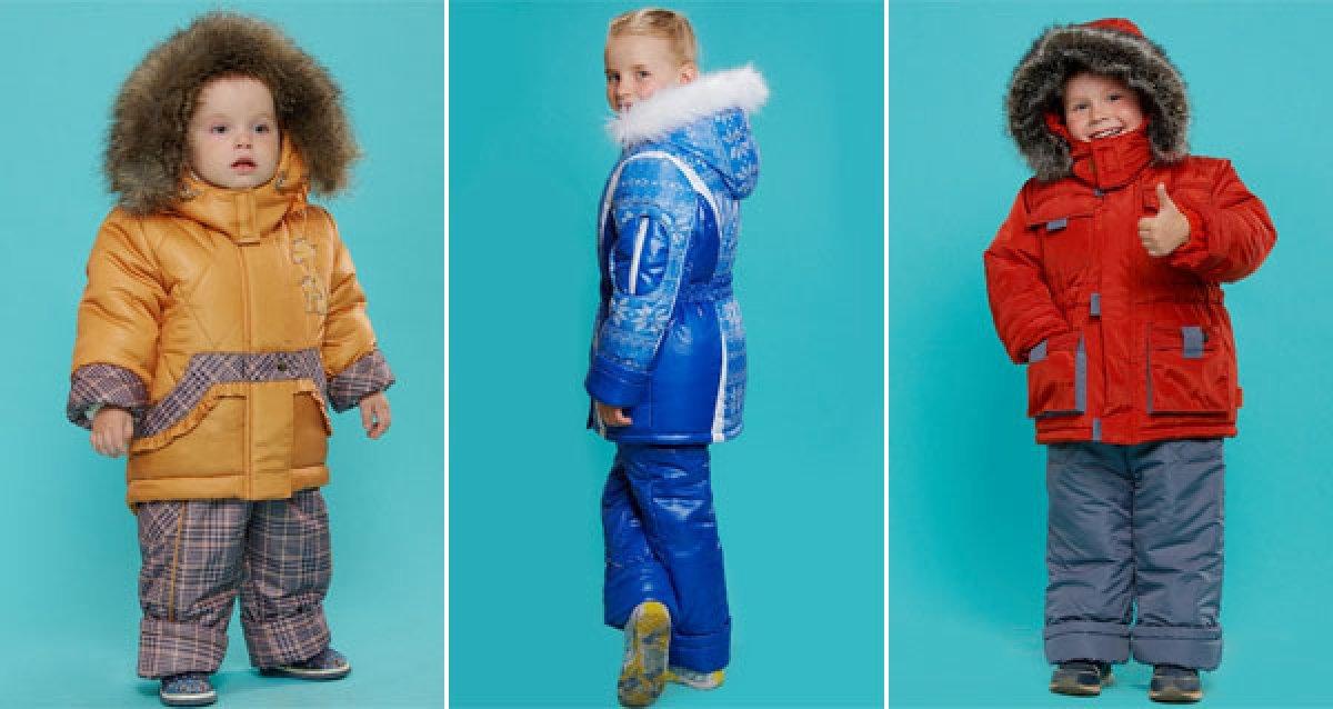 Верхняя одежда для мальчишек и девчонок!