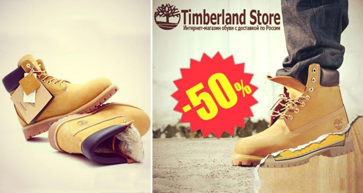 Хит этого сезона! Модные утепленные ботинки Timberland с мехом!