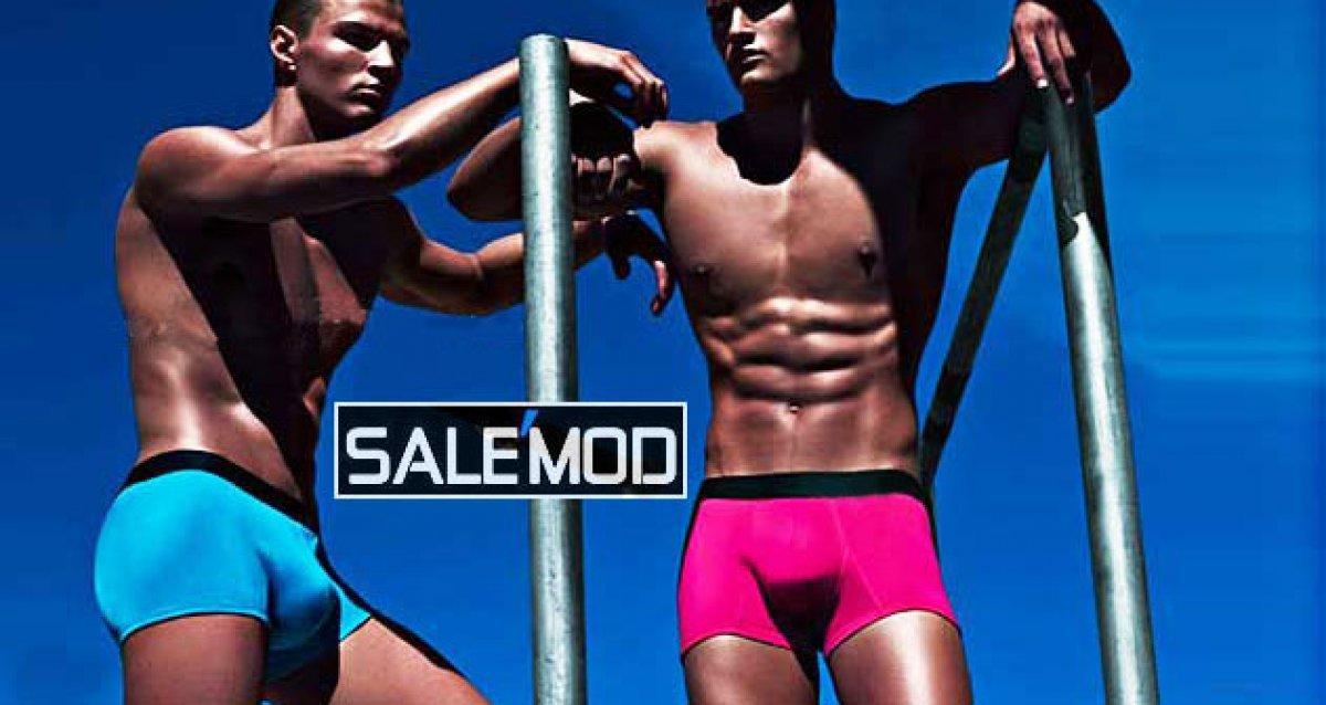 1250р. за набор из 5 мужских трусов в интернет-магазине salemod.ru