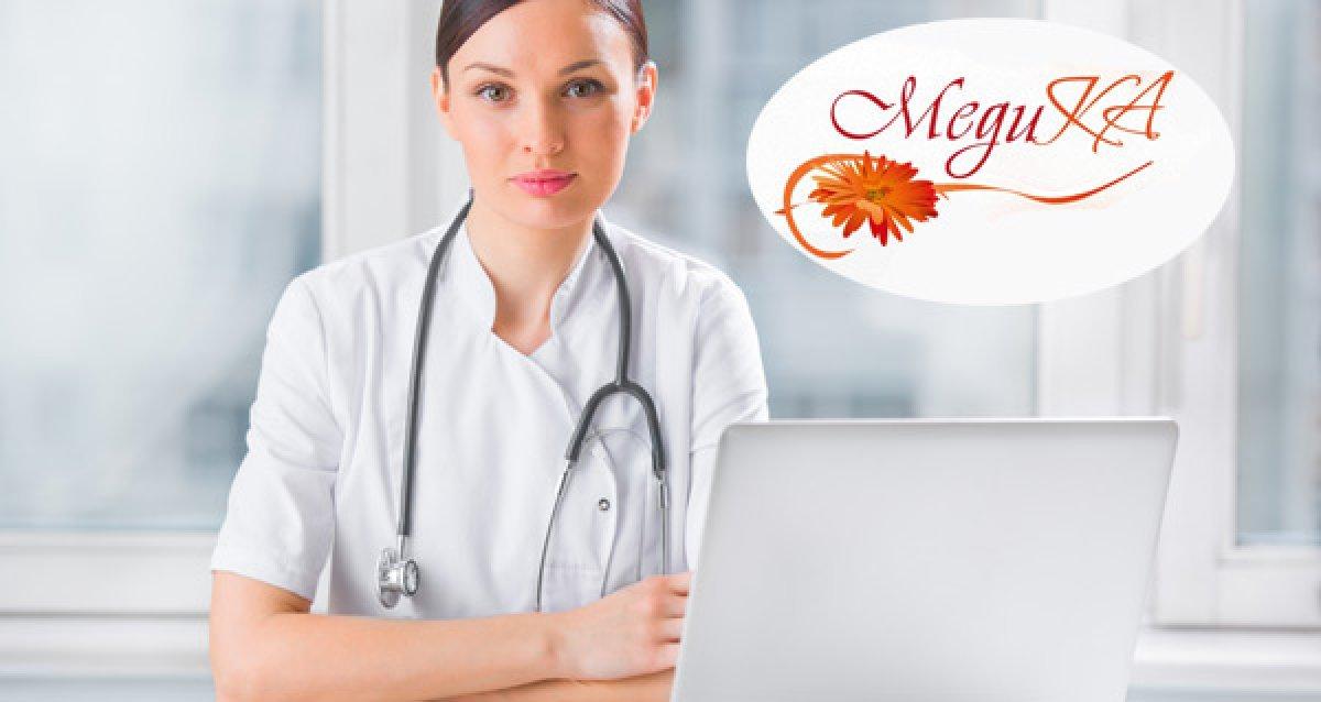 """Оформление личных медицинских книжек за полцены в медицинском центре """"Меди КА"""""""