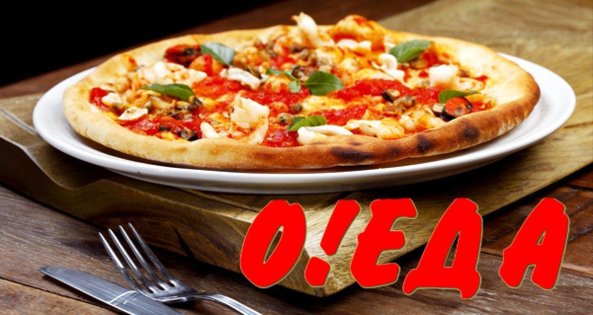 """Скидка 50% на пиццу, суши и роллы в уютном кафе """"О! Еда"""""""