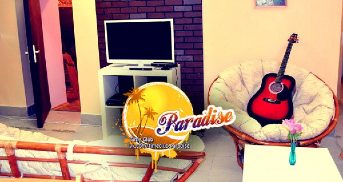 Посещение Time Club Paradise со скидкой до 53%