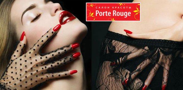 Всего 990р. за SPA-маникюр и SPA-педикюр в салоне красоты Porte Rouge