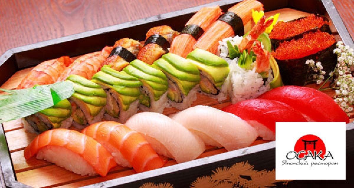 """Магическая атмосфера! Скидки до 50% на все меню и напитки в сети ресторанов """"Осака"""""""