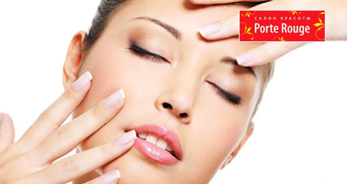 Скидка 70% на ультразвуковую чистку лица и 400р. за фонофорез с любым концентратом в салоне красоты Porte Rouge