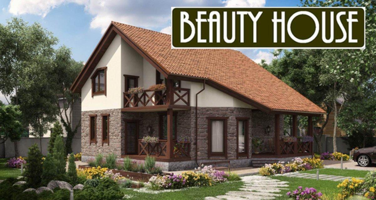 Купите дом своей мечты!