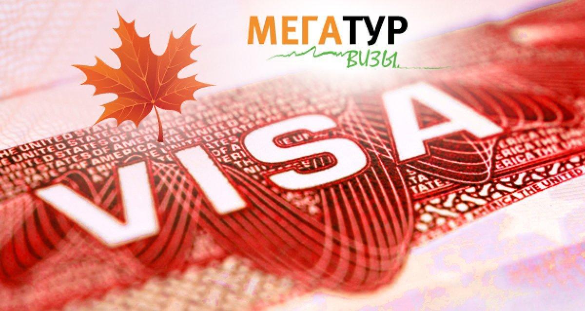 Шенгенская виза — даром! Скидка 100% на оформление финской шенгенской визы + подарок!