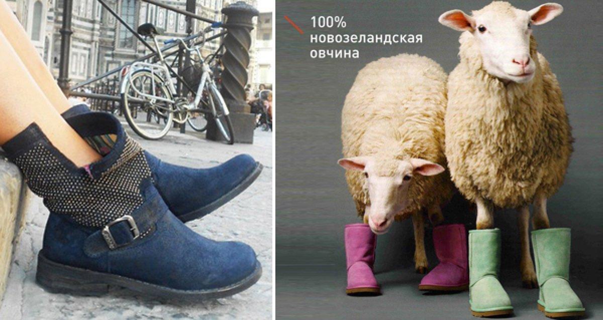 Европейская обувь — комфорт в любую погоду! Скидки до 70% на стильную и удобную обувь для мужчин и женщин
