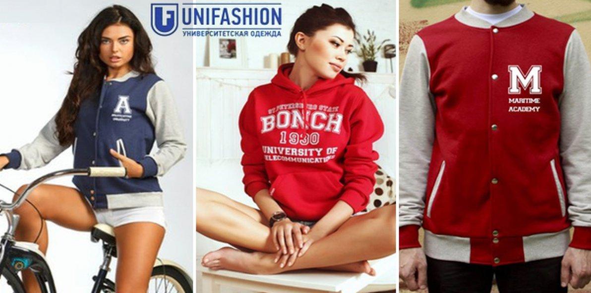 Модные молодежные марки одежды