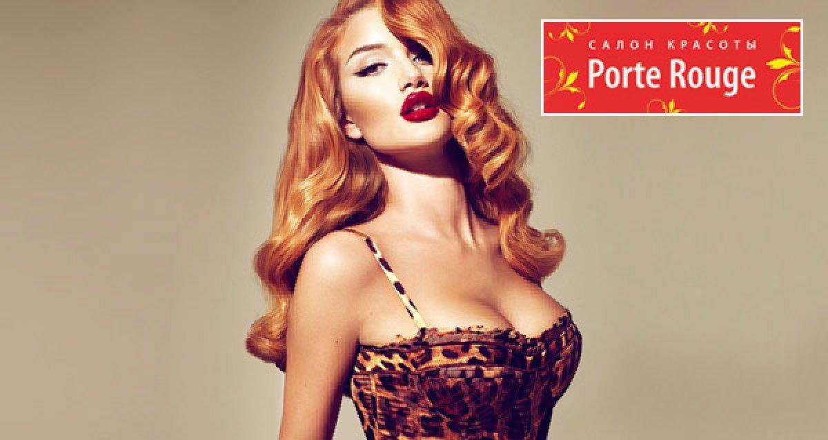 Красота и здоровье волос! Молочное обертывание, ультразвуковое восстановление волос, «горячая» стрижка и укладка за 990 р.!
