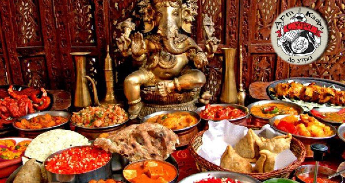 Разнообразие индийской и европейской кухни в арт-кафе на Тверской! Скидка 50% на меню и напитки + ежедневные акции