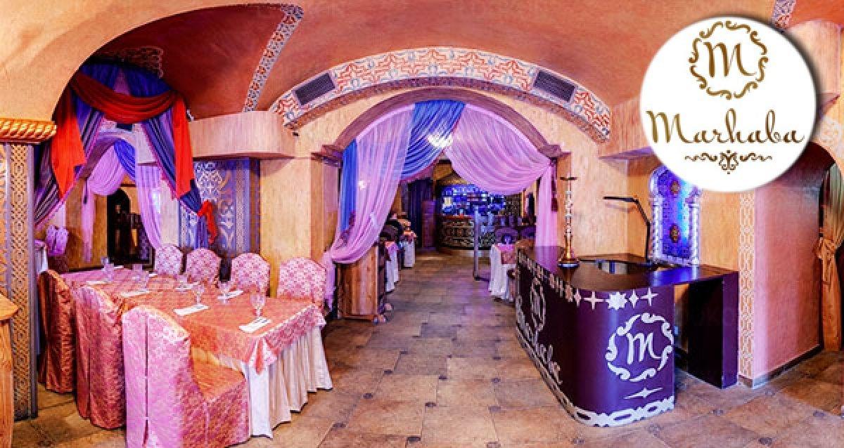 Почувствуйте себя гостем роскошного восточного дворца! Скидки до 50% на все меню кухни и напитки в ресторане Marhaba