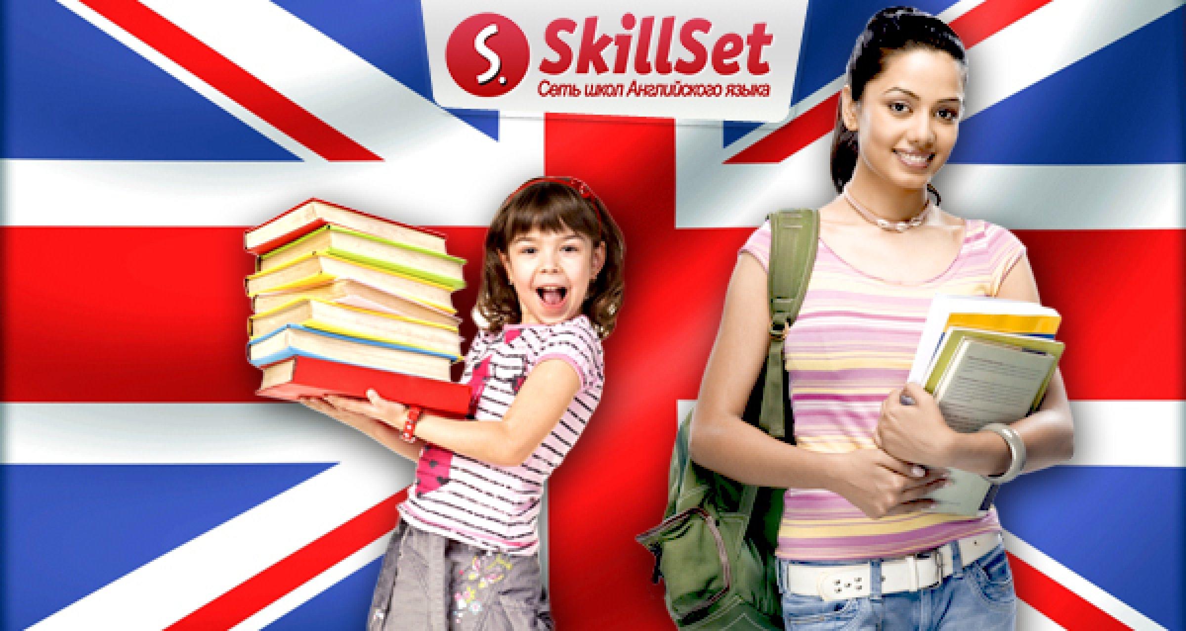 Сколько стоит обучение английскому фото