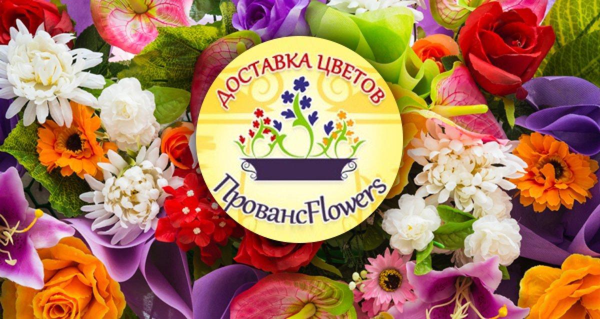 Самые красивые цветы только для вас! 980 р. за свадебный букет, 738 р. за 15 роз и многое другое!