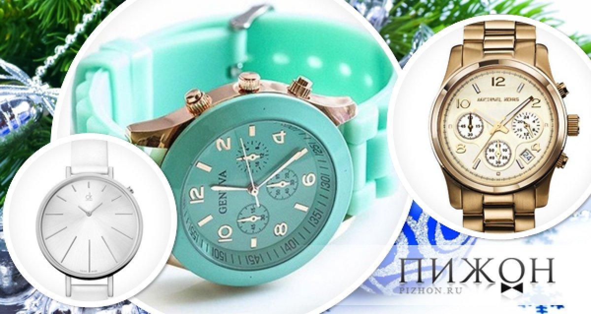 Модный подарок на любой вкус! От 499 р. за часы известных брендов в интернет-магазине «Пижон»