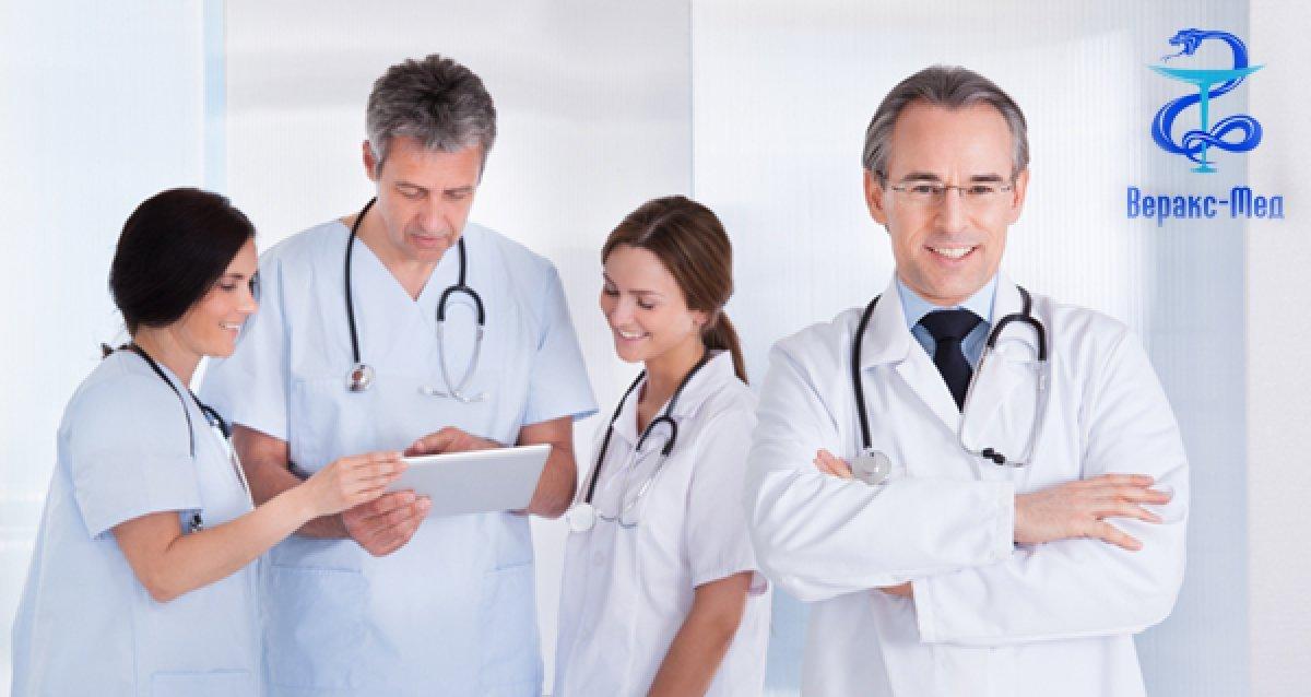 Скидки до 100% на УЗИ для мужчин и женщин, ПЦР-диагностику, обследование у гинеколога и уролога, удаление новообразований