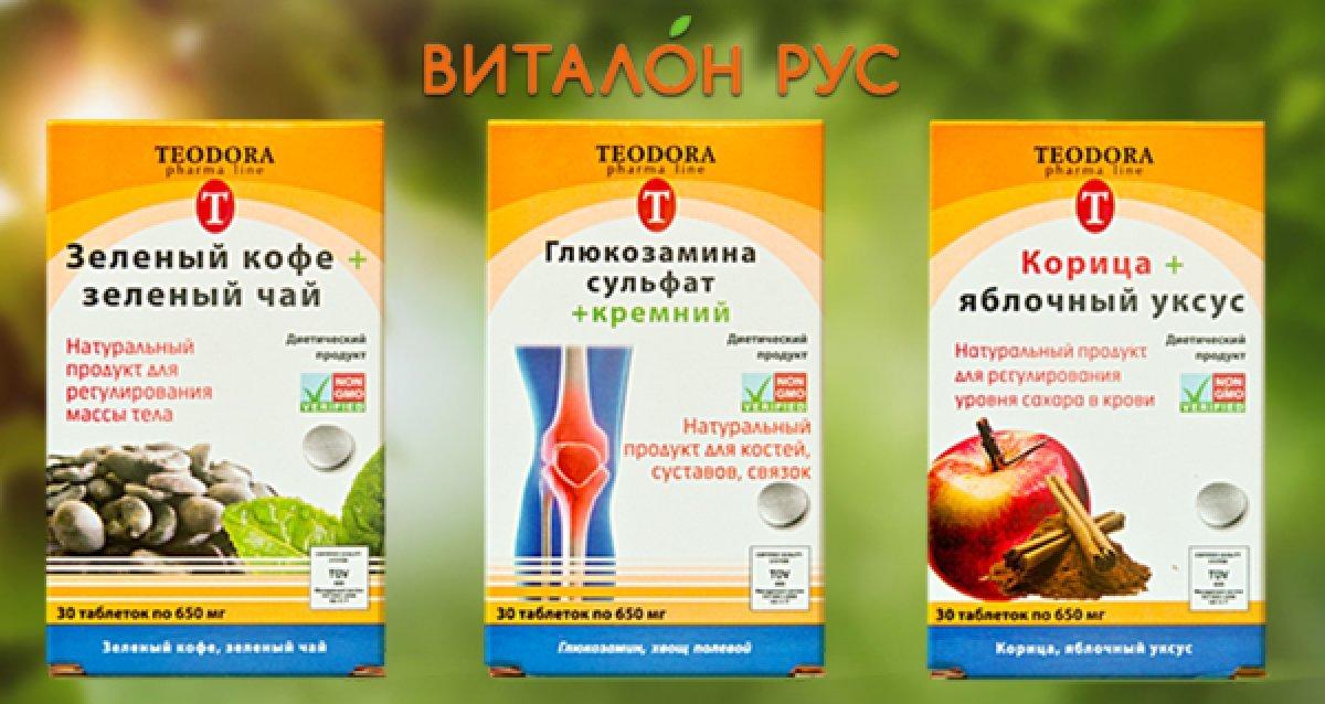 Новинки из Сербии — профилактика вашего здоровья! 882 р. за 3 упаковки пищевых добавок, а также скидки до 50% на курс приема, рассчитанный на 3 и 6 месяцев!