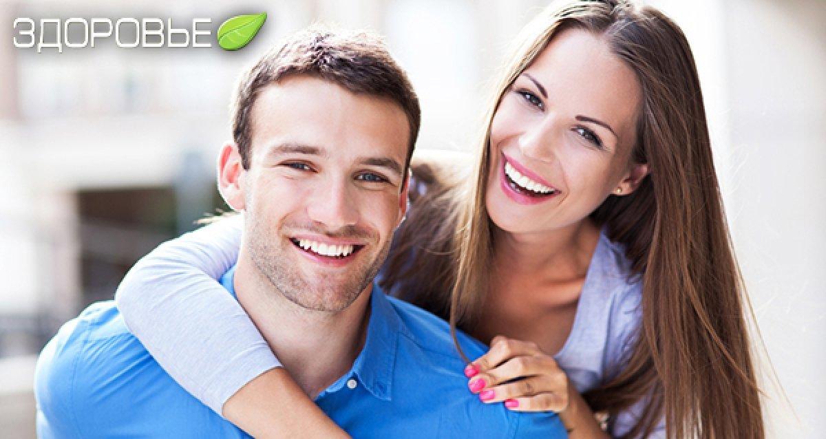 Полное обследование здоровья! Скидка 90% на 30 исследований мужчин и женщин! А также «Лицо как с обложки», программы снижения веса, эпиляция!