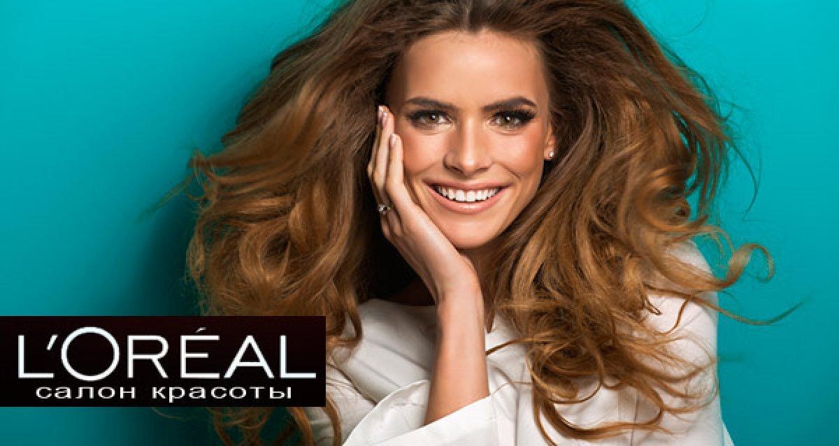 L'OREAL — вы этого достойны! «Умная» стрижка, не требующая укладки + лечение волос от топ-стилиста за 990 р. вместо 5500 р.!