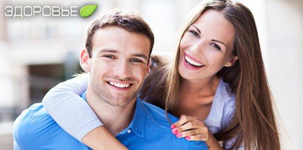 Полное обследование здоровья! Скидка 90% на 30 исследований мужчин и женщин! А также «Лицо как с обложки», программы снижения веса!