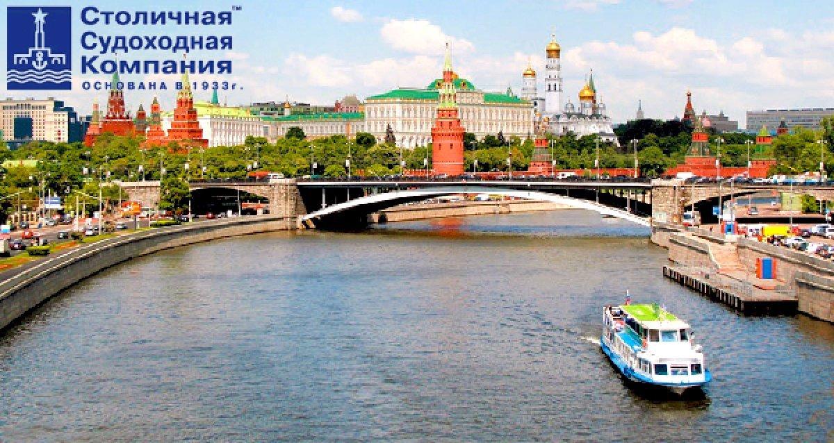 Откройте для себя новые страницы из истории столицы! 300 р. за двухчасовую прогулку по Москве-реке