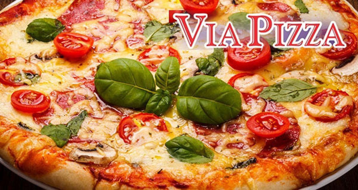 21 пицца за полцены! Скидка 50% на любую пиццу в службе доставки Via Pizza в любую точку Москвы