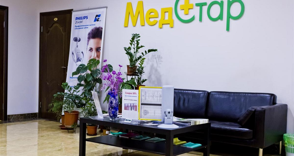 интерьер стоматологии «МедСтар»