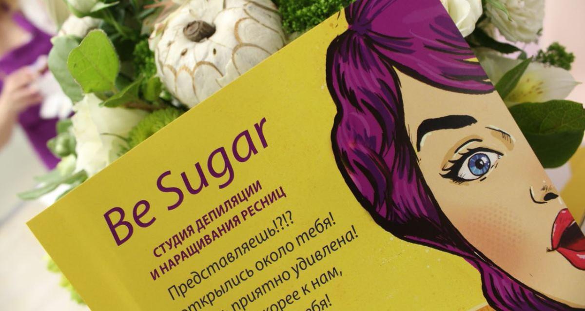 интерьер студии депиляции Be Sugar