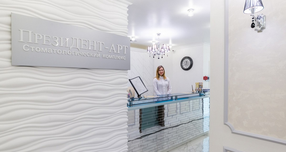 интерьер стоматологии ПрезиДЕНТ-АРТ на Ленинском