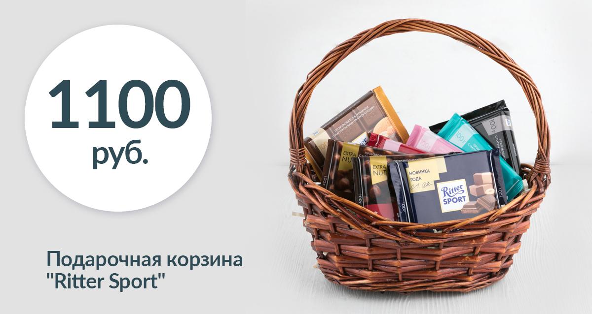 корзина сшоколадом
