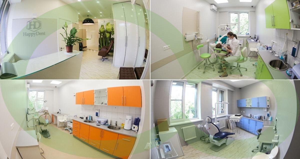 интерьер стоматологического центра «Хэппи Дент»