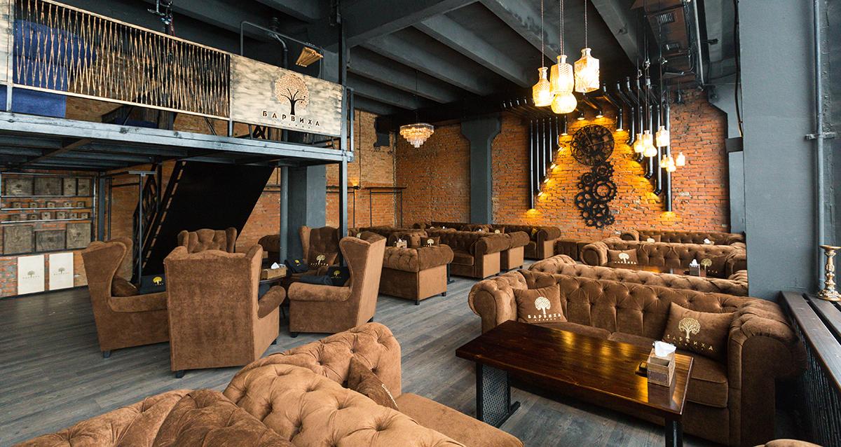 «Барвиха Lounge»