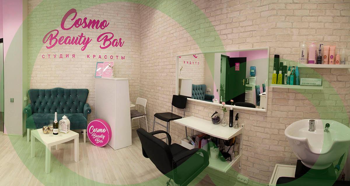 интерьер Cosmo Beauty Bar