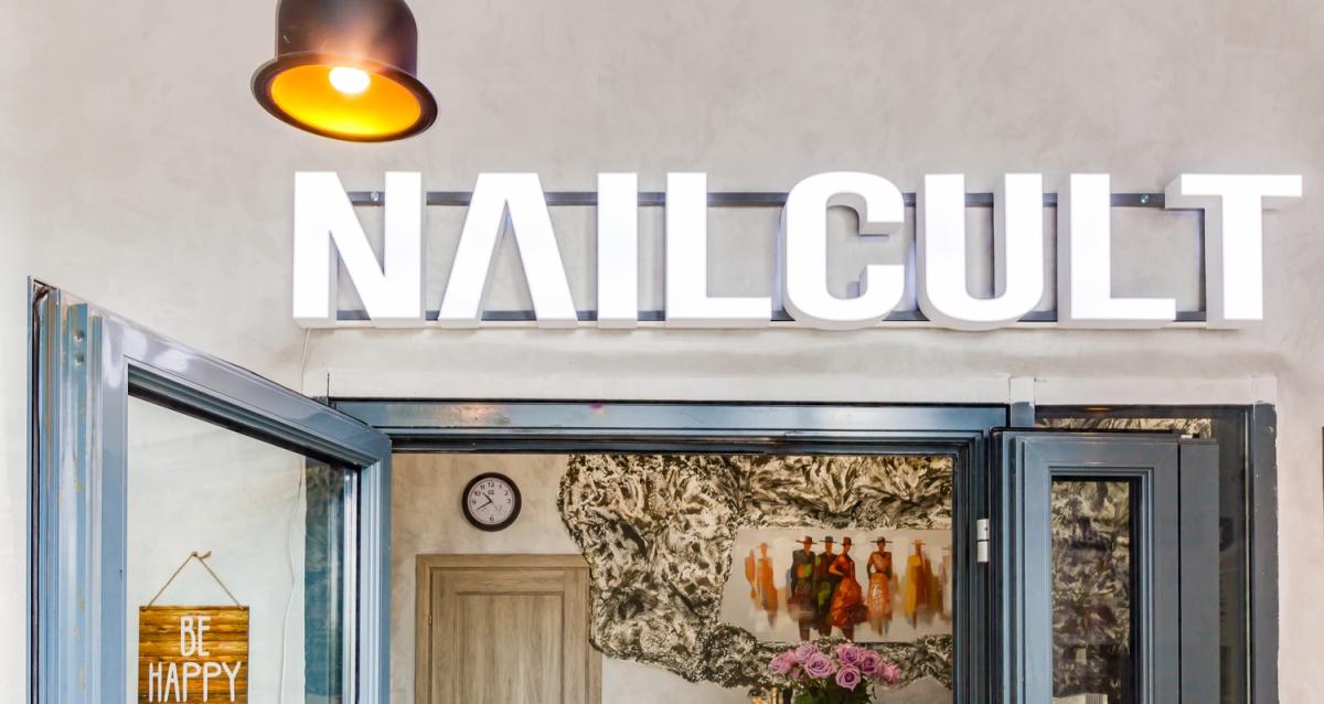 интерьер студии красоты NAILCULT