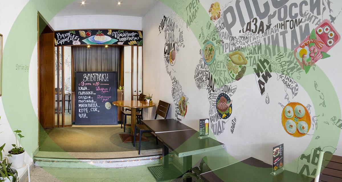 Ресторан «Дориан Грей»