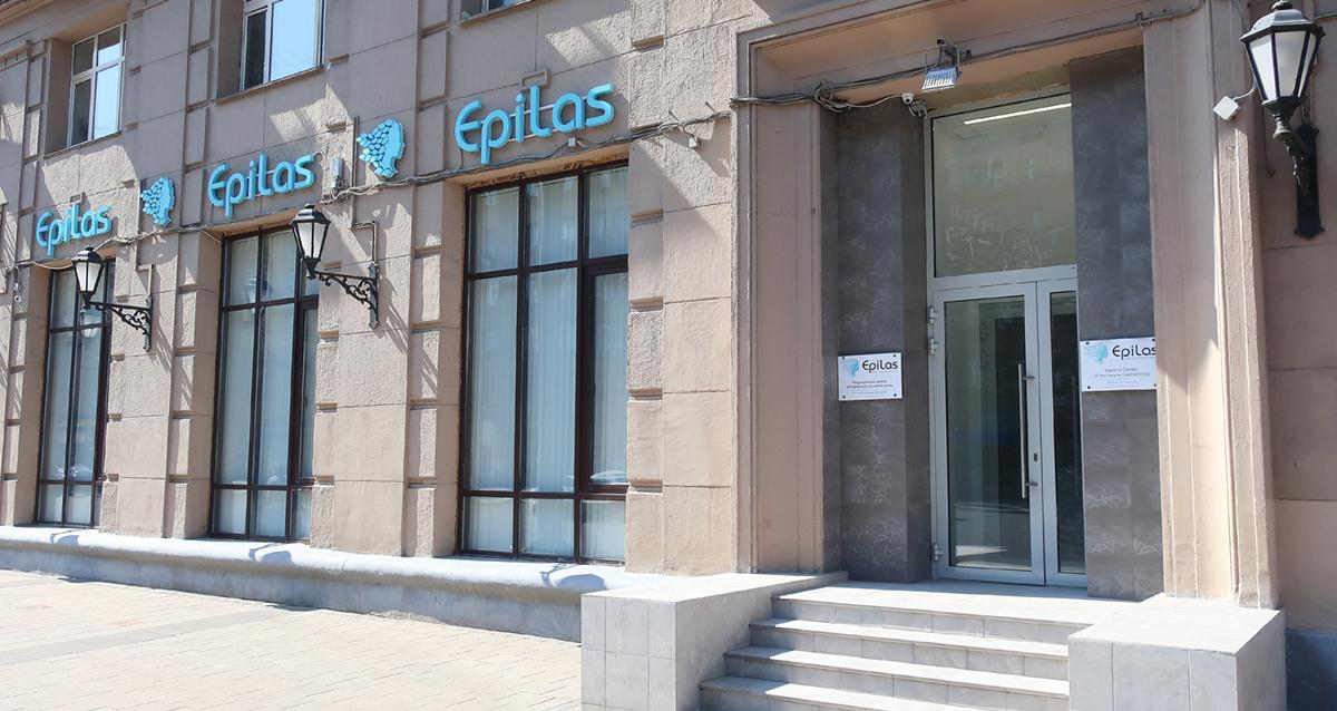 интерьер центра Epilas