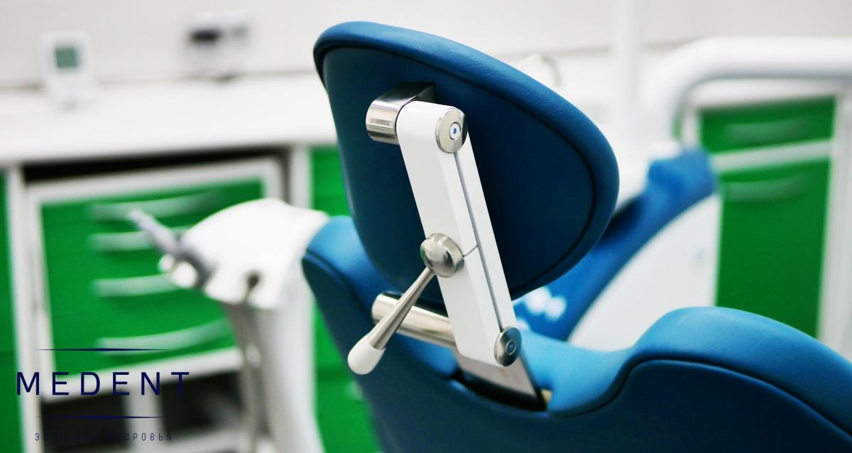 интерьер стоматологии «Медент»