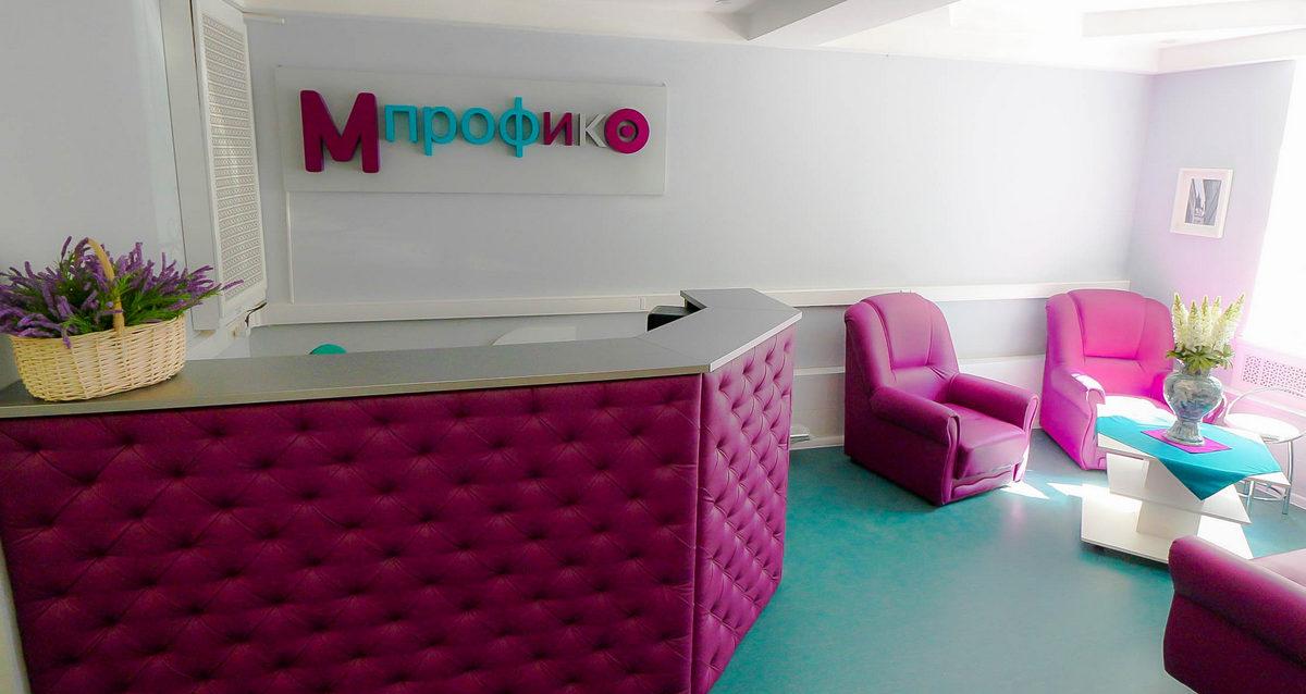 интерьер центра «М-Профико»