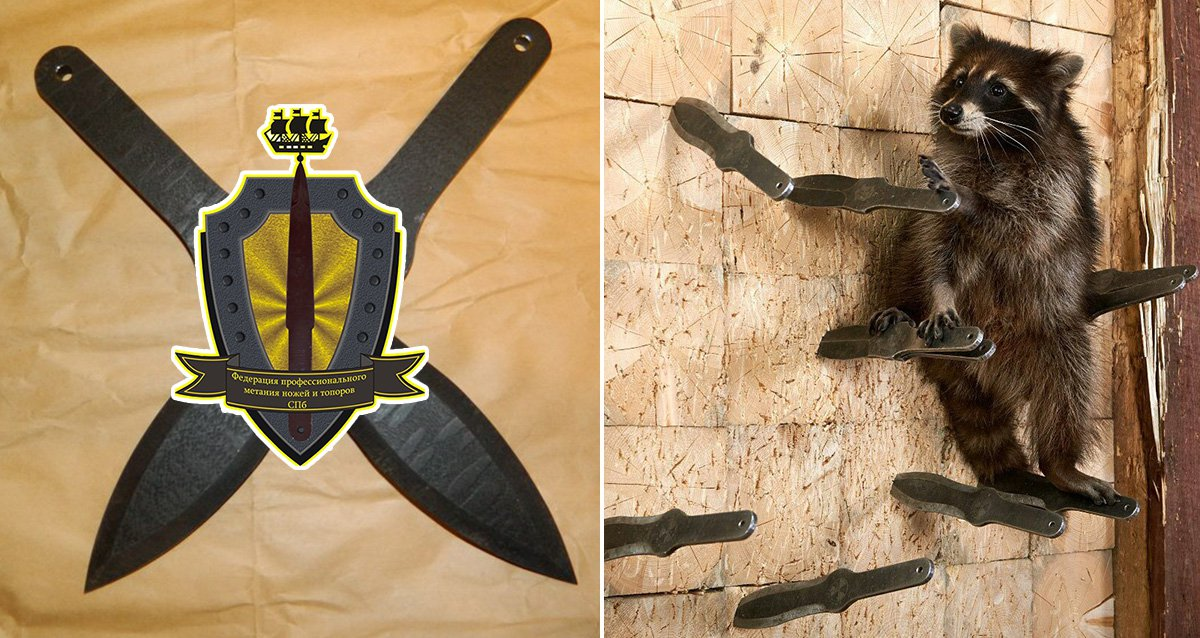 Ножевой клуб «ДУЭЛЬ»