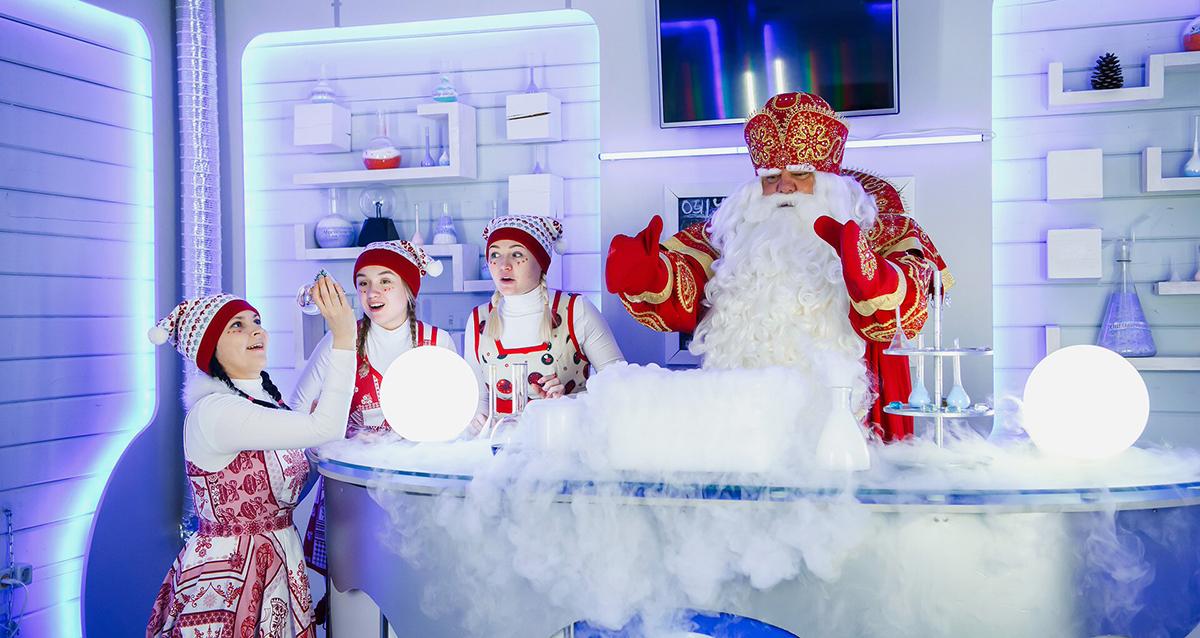 «Именное видеопоздравление от Деда Мороза»