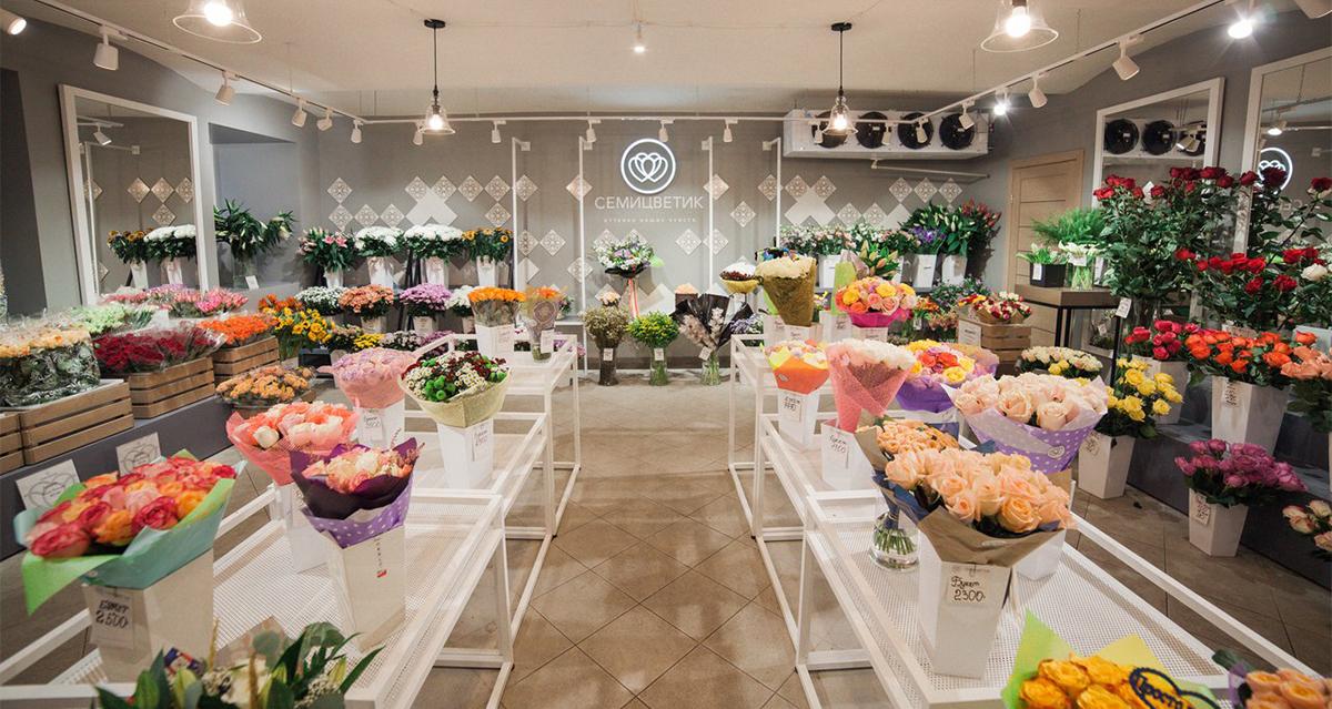 Интернет-магазин цветов «Семицветик»
