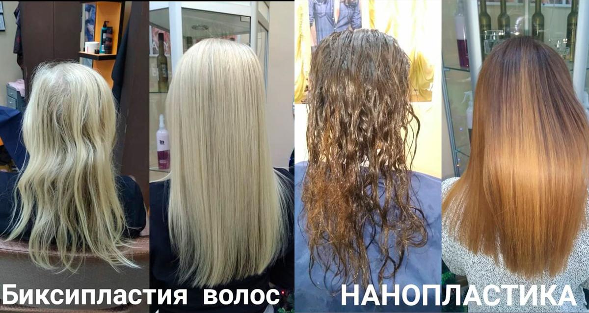 Студия красоты «ОмСС»